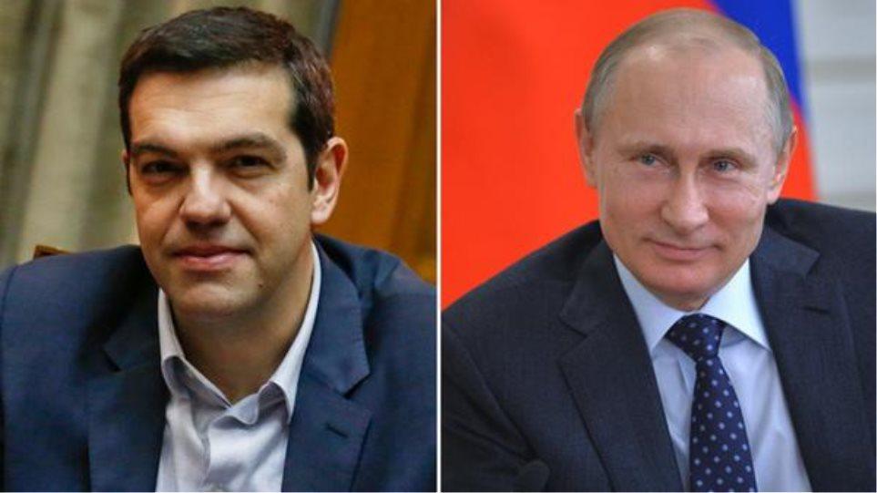 Πούτιν: Ο Τσίπρας δεν ζήτησε βοήθεια από την Ρωσία
