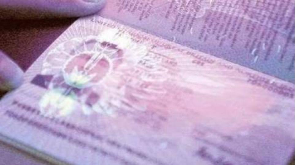 Ουρές και για τα διαβατήρια υπό τον φόβο του Grexit