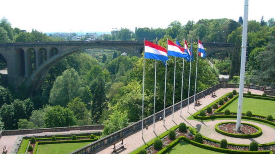 Fitch: Στο «ΑΑΑ» η αξιολόγηση του Λουξεμβούργου