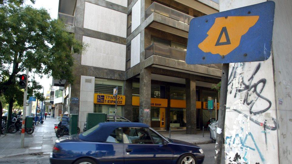 Ελεύθερα από Δευτέρα τα αυτοκίνητα στο κέντρο της Αθήνας