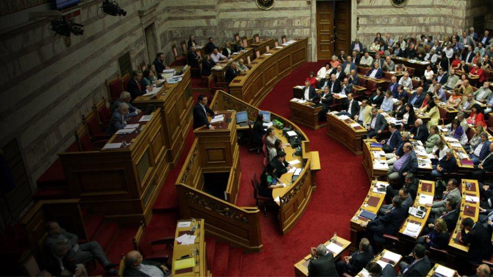 Δείτε live: Ξεκίνησε η συνεδρίαση τεσσάρων επιτροπών για το σχέδιο συμφωνίας με τους δανειστές