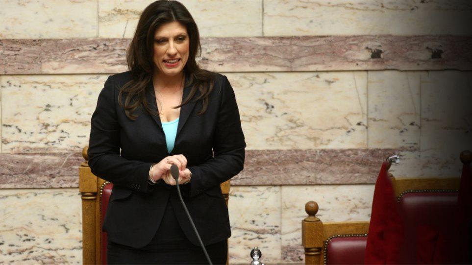 Βουλή: Μητρόπουλος αντί Ζωής στο προεδρείο - Στις 3 η ψηφοφορία