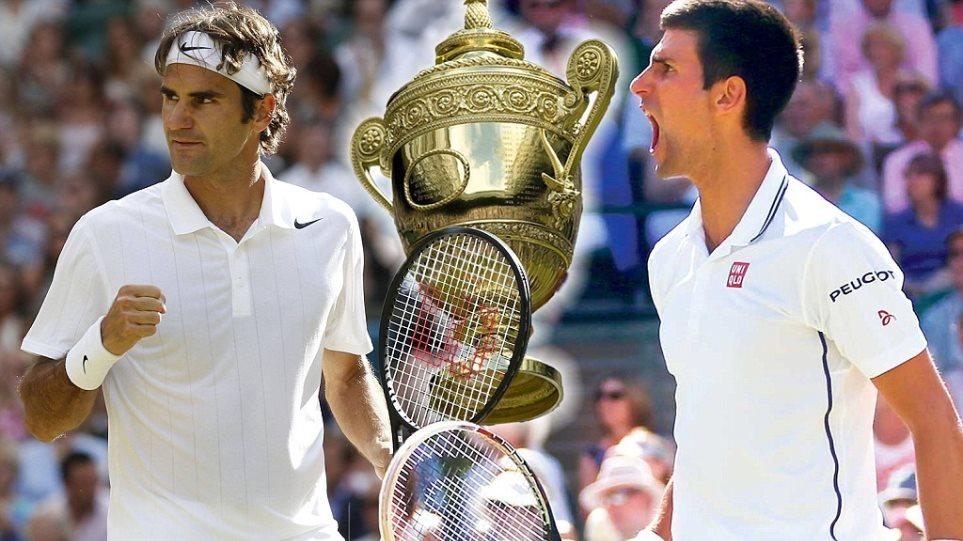 Τζόκοβιτς - Φέντερερ και πάλι το ζευγάρι του τελικού του Wimbledon