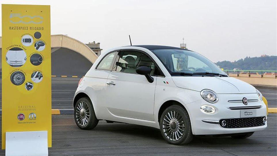 Περισσότερες δυνατότητες εξατομίκευσης στο ανανεωμένο Fiat 500