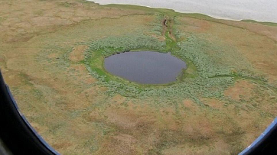 Μυστηριώδης τεράστια τρύπα στη Σιβηρία μετατρέπεται σε λίμνη