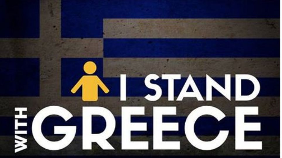 Ελληνοαμερικανοί παράγοντες πιέζουν την Ουάσινγκτον να βοηθήσει την Ελλάδα