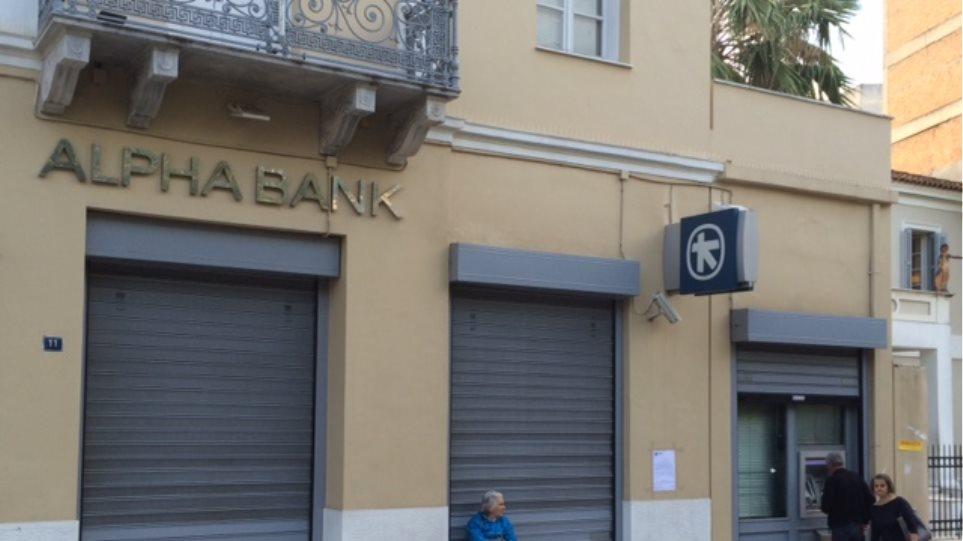 Κι όμως οι κλειστές τράπεζες «τόνωσαν» τα δημόσια έσοδα!