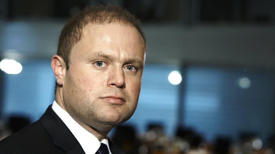 Πρωθυπουργός Μάλτας: Χρειαζόμαστε λύση για την Ελλάδα, αλλά όχι με κάθε κόστος