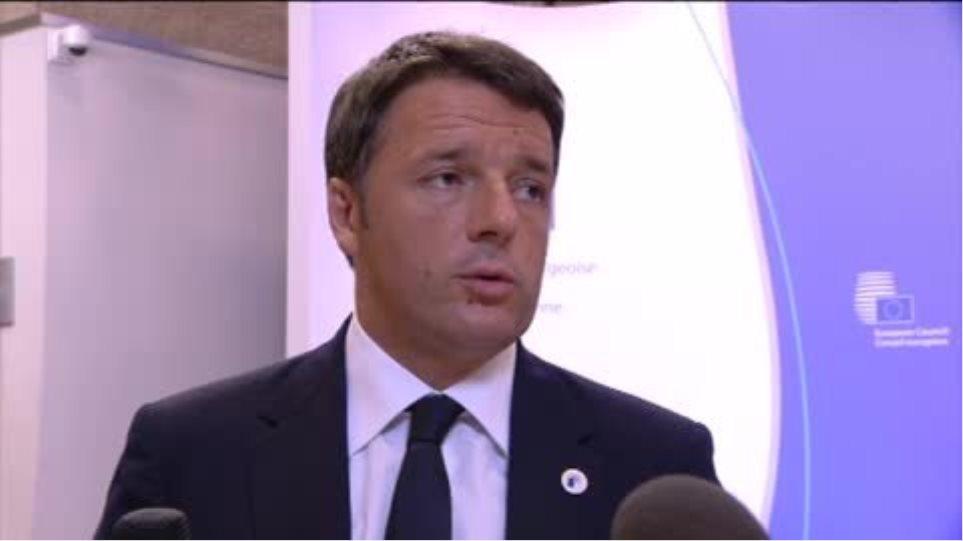 Ρέντσι: Πρέπει να υπάρξει συμφωνία για την Ελλάδα και την Ευρώπη
