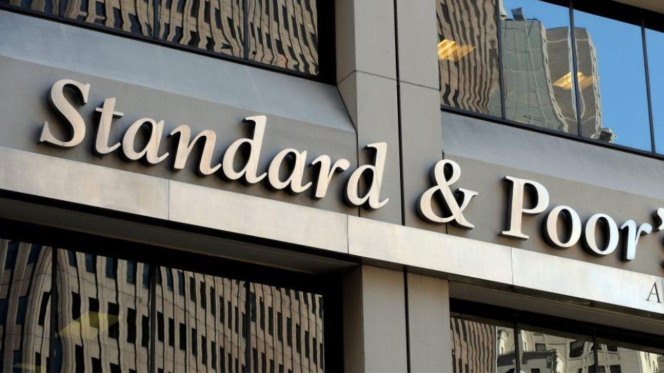 S&P: Αδύνατη η επιτυχία του Ταμείου των €50 δισ. για τις ιδιωτικοποιήσεις