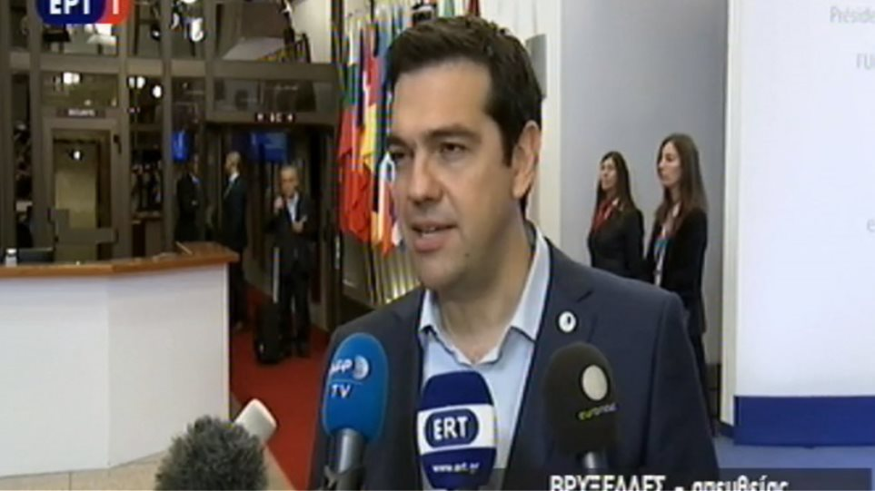 Τσίπρας: Δύσκολη η συμφωνία αλλά το Grexit είναι παρελθόν