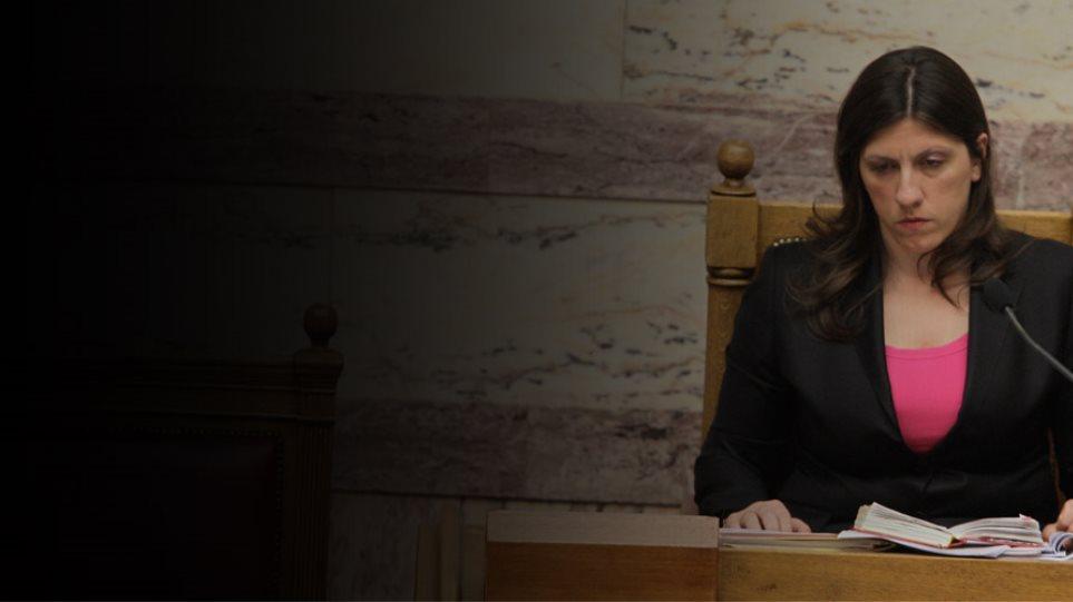 Βουλή: Πρόταση μομφής από τον ΣΥΡΙΖΑ κατά της Ζωής εντός της ημέρας;