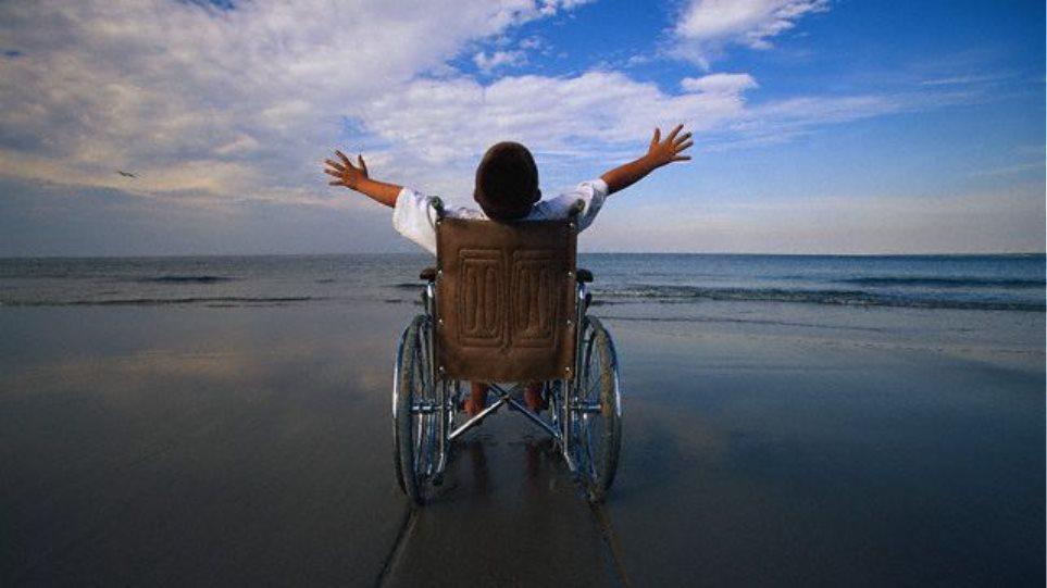 Αναπροσαρμόζονται τα ποσοστά αναπηρίας