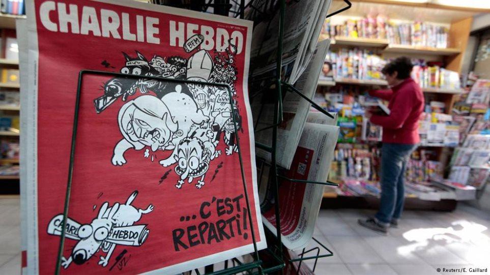 Charlie Hebdo: Όχι άλλα σκίτσα για το Ισλάμ και τον Μωάμεθ