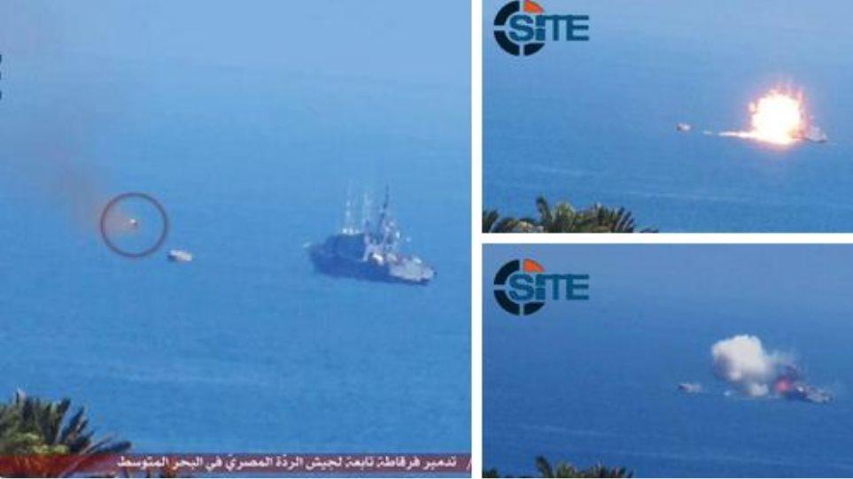 Αίγυπτος: Πολεμικό πλοίο καταστράφηκε από πύραυλο του ISIS