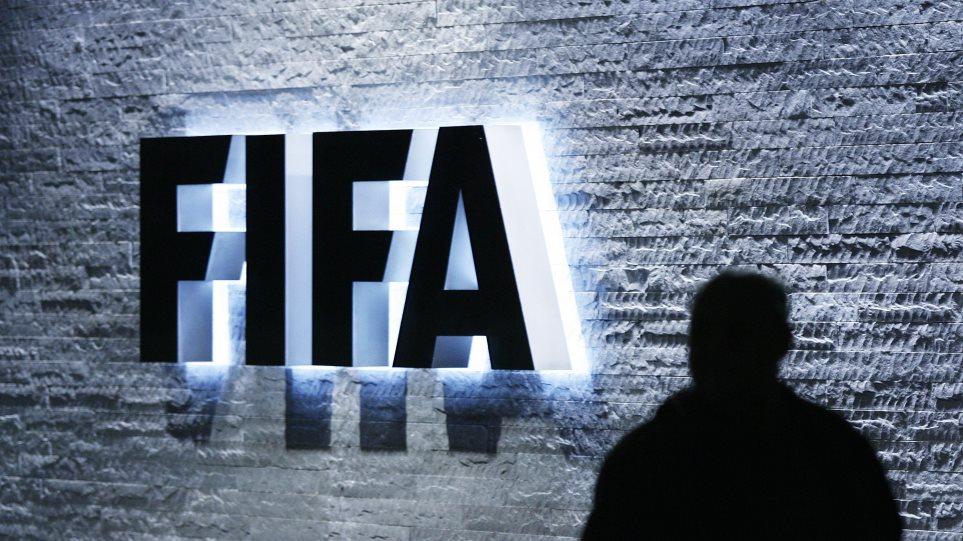 Υπάλληλος της FIFA εκδόθηκε στις ΗΠΑ