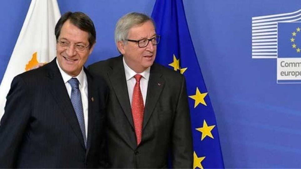Διορίζεται τεχνοκράτης της Κομισιόν για τις συνομιλίες στο Κυπριακό