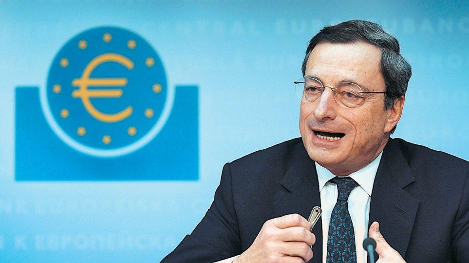 Ντράγκι: «Απαραίτητη η ελάφρυνση του χρέους για την Ελλάδα»
