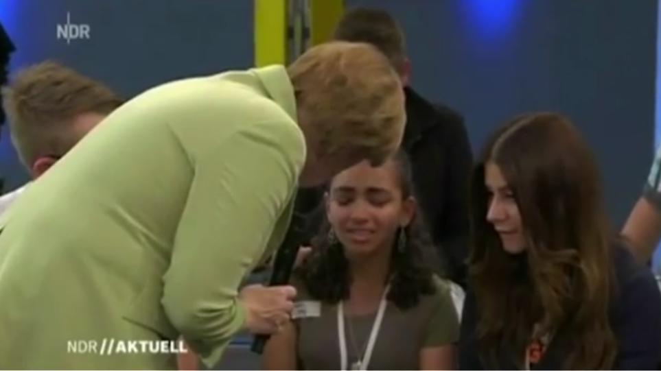 Βίντεο: Πώς η Μέρκελ έκανε ένα μικρό κορίτσι να κλάψει!