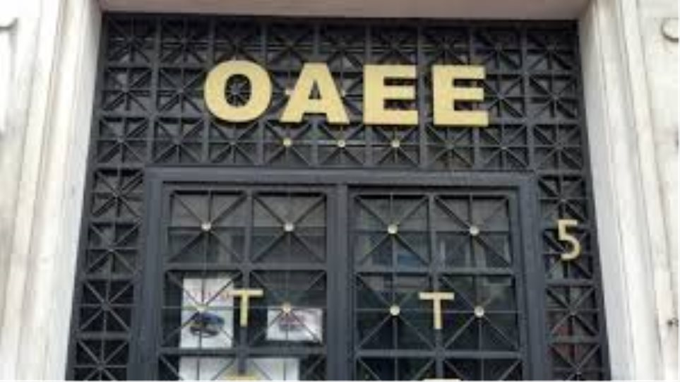 ΟΑΕΕ: Στις 21 Ιουλίου η καταβολή των δόσεων της προηγούμενης δόσης