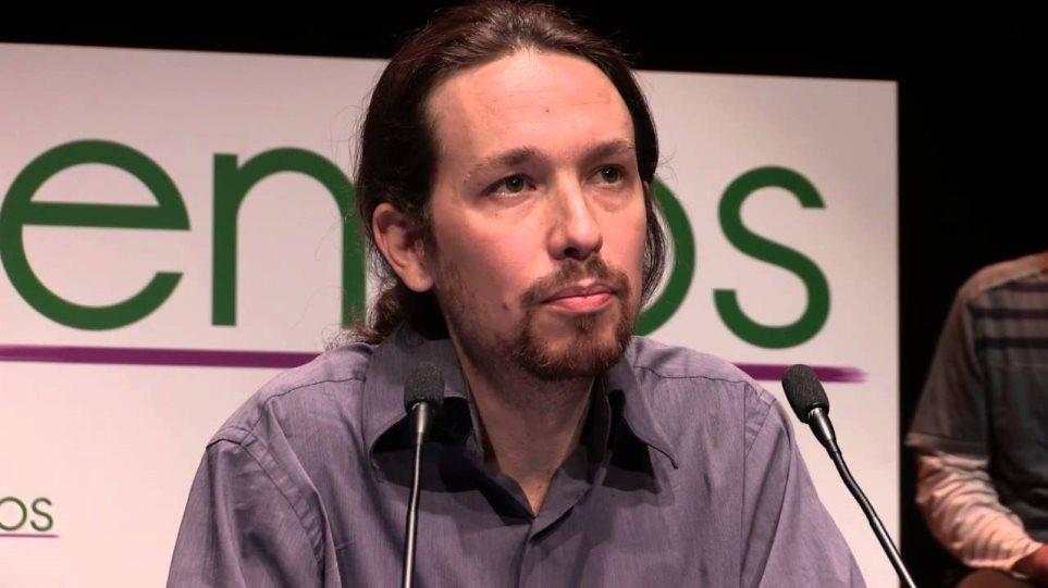 Podemos: Η συμφωνία προσφέρει στην Ελλάδα σταθερότητα και ορίζοντα