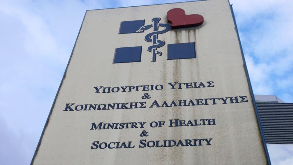 Υπουργείο Υγείας: Χρηματοδότηση 43 εκατ. ευρώ στο ΕΣΥ