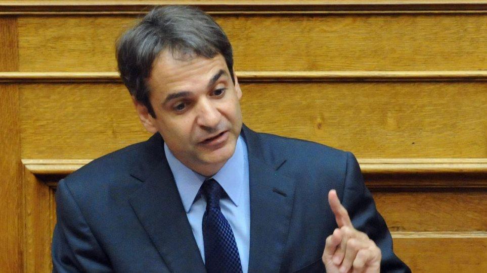 Μητσοτάκης καλεί Τσίπρα να καταθέσει τη μελέτη επιπτώσεων ενός Grexit