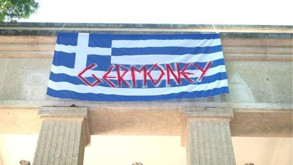 «Άλλαξαν» το όνομα της χώρας τους οι Γερμανοί καλλιτέχνες σε... Germoney