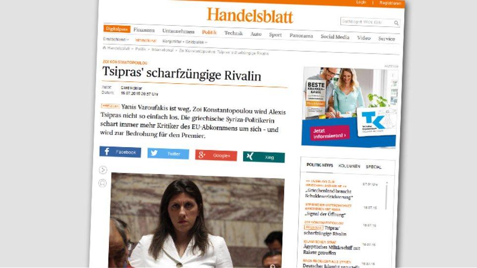 Handelsblatt για Ζωή: H φαρμακόγλωσσα αντίπαλος του Τσίπρα