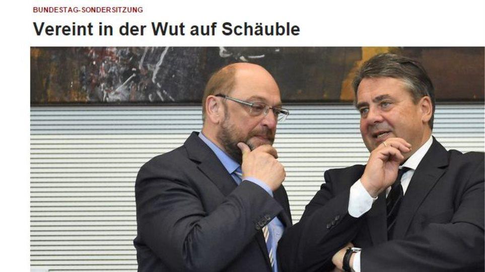 Die Zeit : «Ενωμένοι στην οργή κατά του Σόιμπλε»