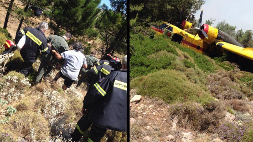 Ατύχημα με Canadair στη φωτιά της Λακωνίας - Σώοι οι δύο χειριστές