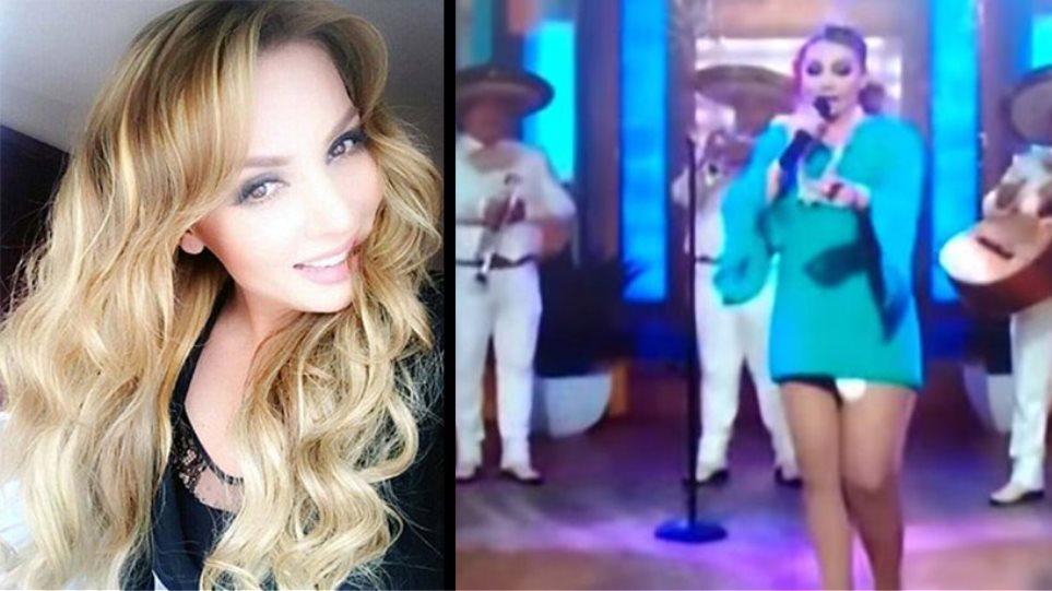 Βίντεο: Έπεσε η σερβιέτα γνωστής τραγουδίστριας on air