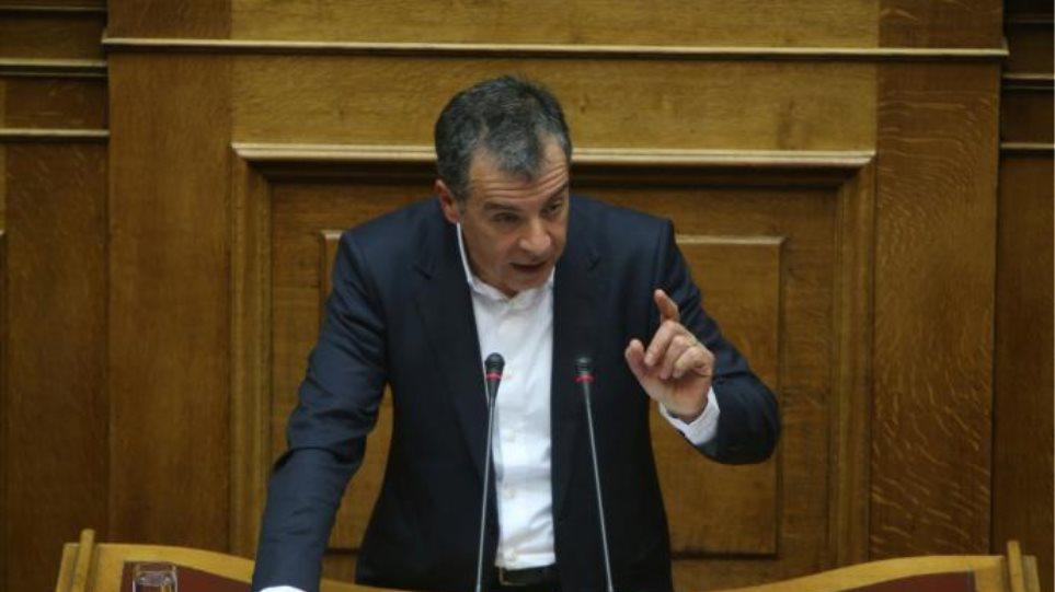 Ποτάμι: Δεν γίνεται ο μισός ΣΥΡΙΖΑ να είναι κυβέρνηση κι ο άλλος μισός αντιπολίτευση