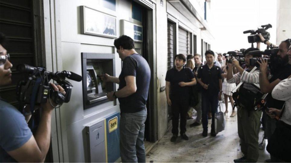 Σήμερα η ΠΝΠ για την επαναλειτουργία των τραπεζών