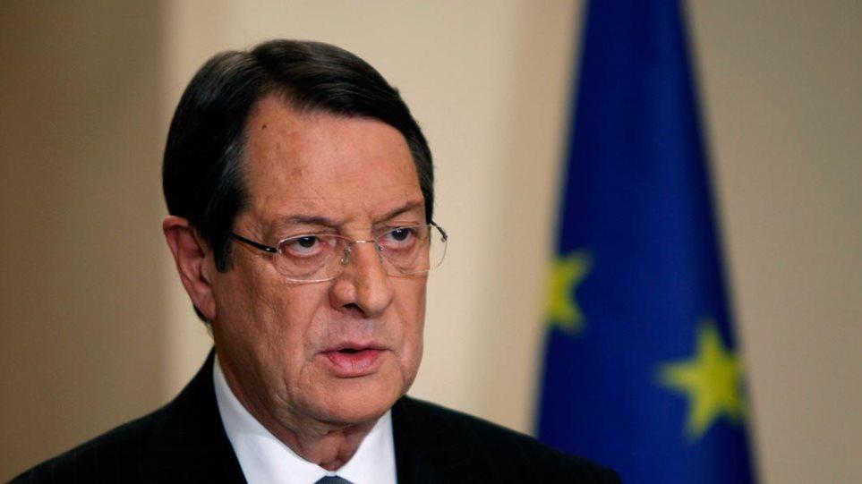 Κύπρος: Συνάντηση Αναστασιάδη, Νετανιάχου, Μογκερίνι για θέματα ενέργειας