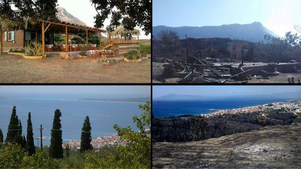 Σοκαριστικές φωτογραφίες από τη Λακωνία: Πριν και μετά την πυρκαγιά