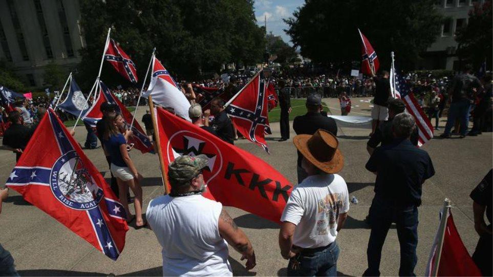 ΗΠΑ: Επεισοδιακή διαδήλωση της Κου Κλουξ Κλαν