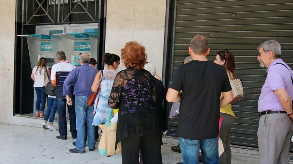 Ανοίγουν αύριο οι τράπεζες - Ανάληψη ή €60 κάθε μέρα ή €420 τη βδομάδα