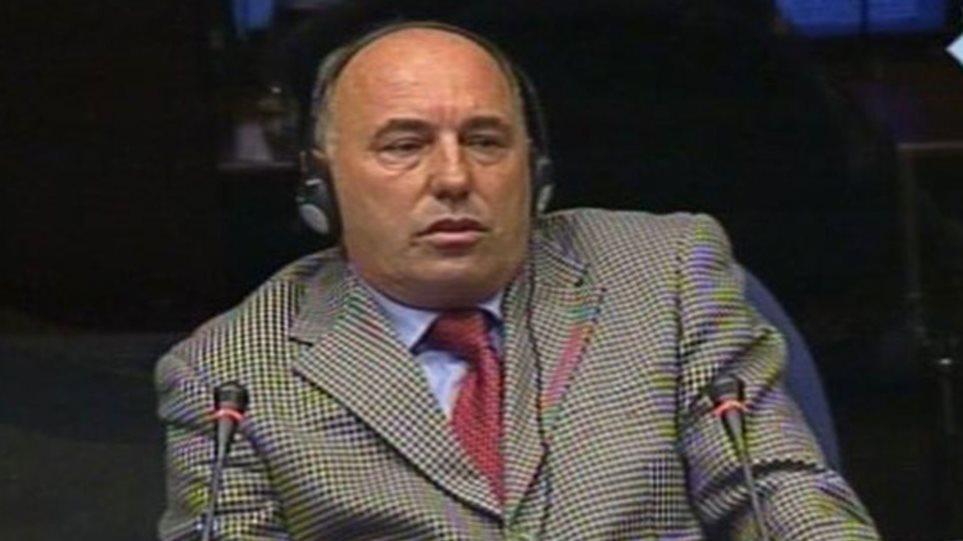 Μαυροβούνιο: Συνελήφθη στρατηγός της πρώην Γιουγκοσλαβίας για εγκλήματα πολέμου
