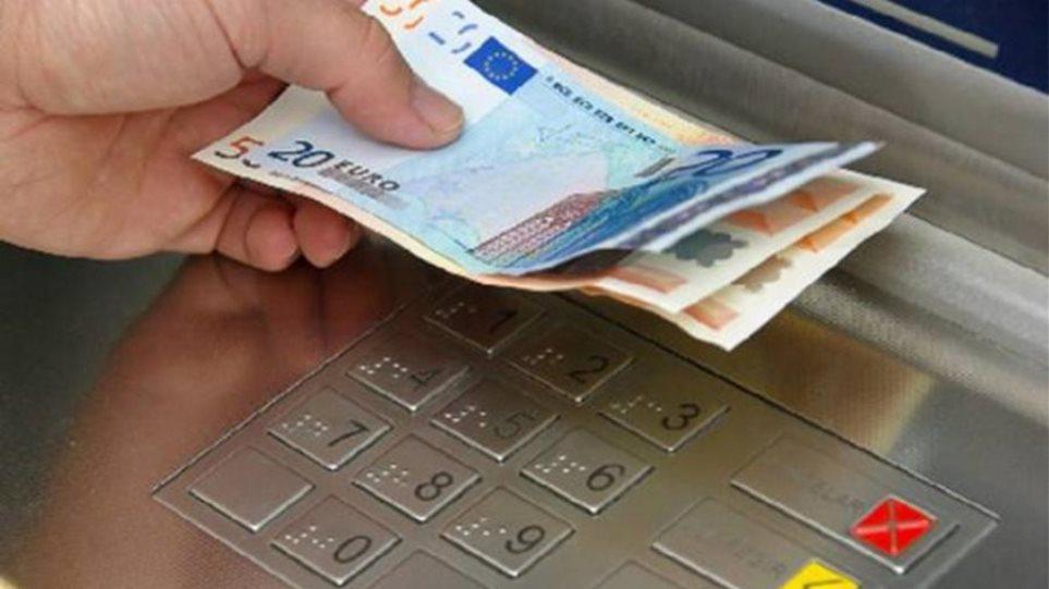 Στα... σεντούκια των Ελλήνων 50,5 δισ. ευρώ!