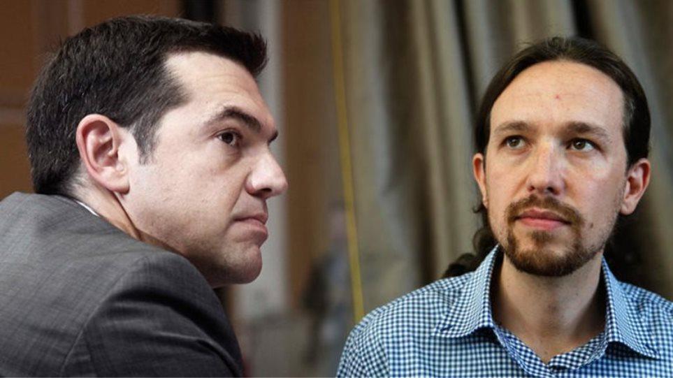 Ισπανία: Ο Τσίπρας «βύθισε» τα ποσοστά των «Podemos»