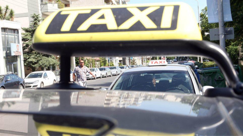 Ακριβότερα από σήμερα τα κόμιστρα των ταξί