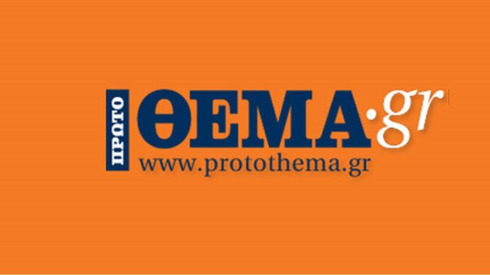 Διακοπή στο protothema.gr λόγω της πυρκαγιάς στην Πάρνηθα - Eπανήλθαμε
