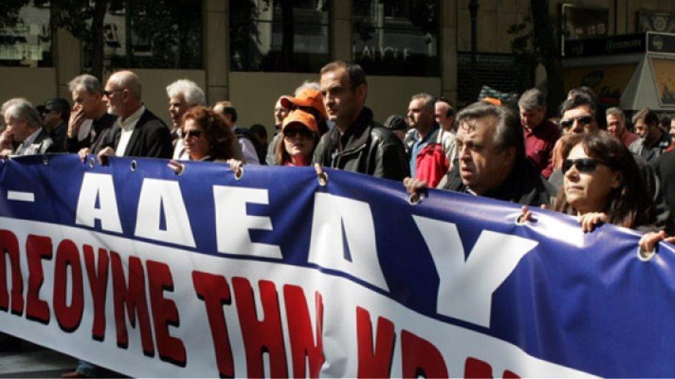 ΑΔΕΔΥ: Κάλεσμα σε συγκέντρωση και πορεία την Τετάρτη το απόγευμα