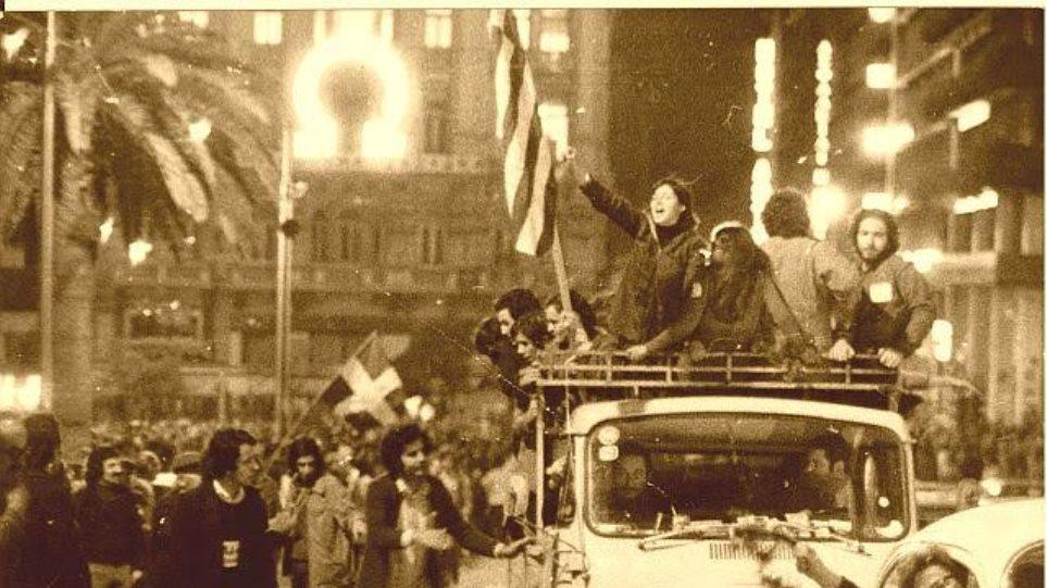24 Ιουλίου 1974: Όταν μπήκε τέλος στη Χούντα των Συνταγματαρχών