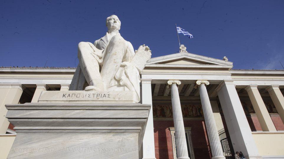 Επτά ελληνικά πανεπιστήμια μεταξύ των 1000 καλύτερων στον κόσμο