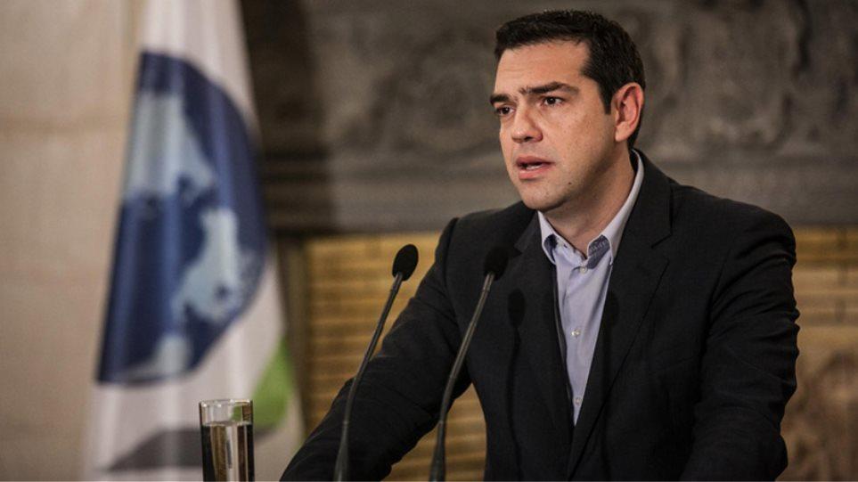 Παραιτήθηκε ο Τσίπρας - Εκλογές στις 20 Σεπτεμβρίου
