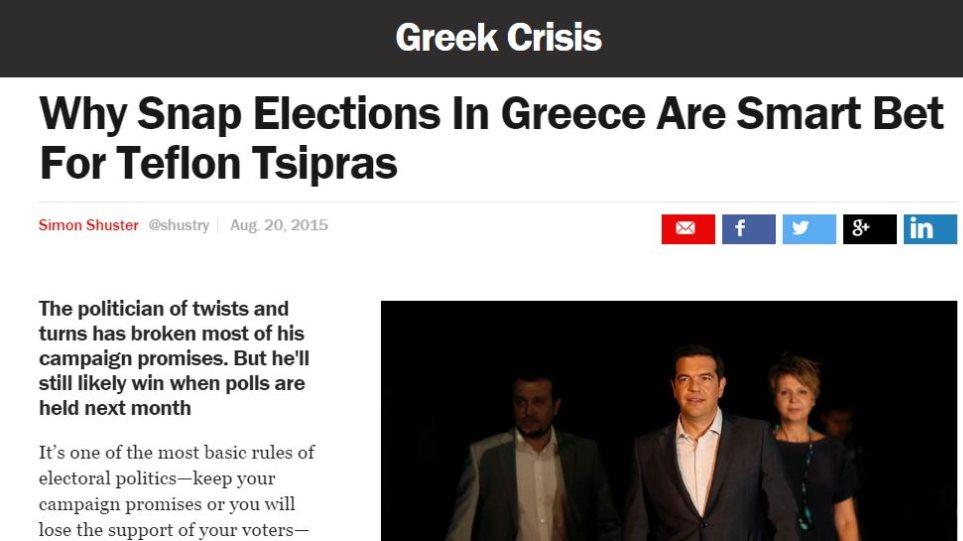 ΤΙΜΕ: O «Τεφλόν» Τσίπρας και το έξυπνο στοίχημα των πρόωρων εκλογών