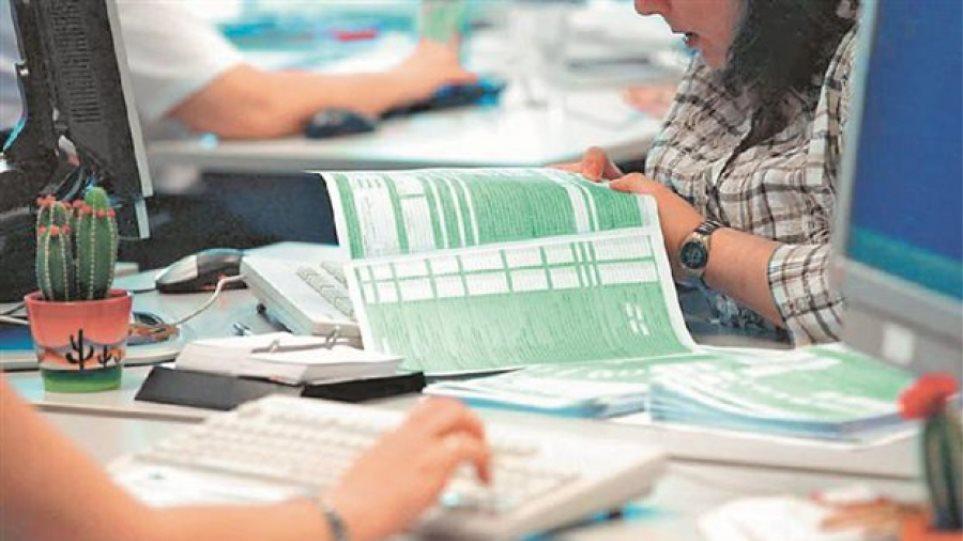 Υπουργείο Οικονομικών: Παράταση για το Ε9 έως τις 4 Σεπτεμβρίου