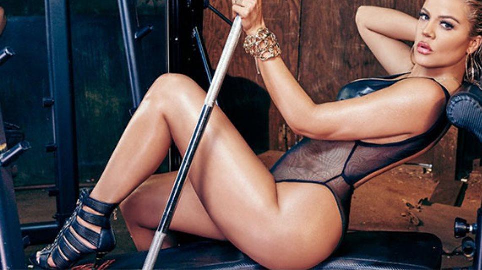 Chloe Kardashian stumbles in sexy dress (sexy pics)